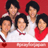 atrandum: (Pray for Japan)