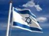 boruch: (флаг)