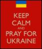 uka_didych: (keep)
