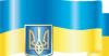 uka_didych: (прапор)