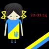 klimolya: (22.01.2014)