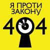 gns_ua: (404)