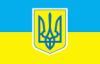 gatta_bianka: (flag)