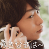 shonohime: (好きな音は~) (Default)