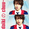 hyuuchiha_miki: (DaiChuu~)