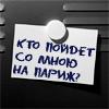 megana: (виш)