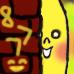 the_desserter: (banana)