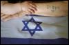 blackdiver: (Israel)