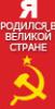panzer038: ()