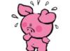 chekiita: (piggy)