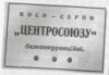 lovkyj_man: (kosy-serpy)