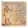 sazandra: (hieroglyphs ~ Sazandra)