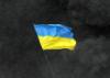 strang_rock: (прапор)