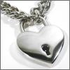 dreadnot: (A - locked heart)