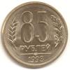 euthanasepam: (85_rubles)