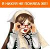dazy_z: (wtf)