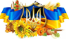 vesnyanka: (pic#8131030)