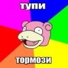 harmboy: ()