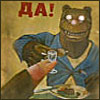 harmboy: (yeah!)