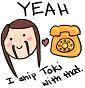 tikific: (Ship Toki)