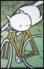 narayume: (The adventures of narayume and the bike)