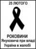 yes1111: (Зек - 2 роки окупації)