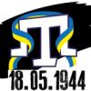 yes1111: (татари_жалоба)