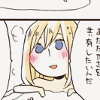 protectthecastle: (happy | baths are great)
