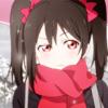 J'aimerais être un feu d'artifice pour éclater à tes yeux   Hanabi   Relationship 2294329