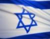 shaon: (flag)
