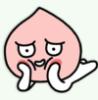 ljlee: (peach_smug)
