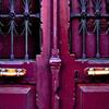 mamabear: <l (purple doors)