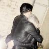 eaivalefay: (Lambliff - Hugs)