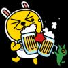 ljlee: (muzi_beer)