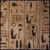 greenbirds: (hieroglyphs)