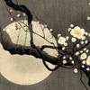 ex_grievesmen567: (Moonblossom)