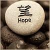 ex_grievesmen567: (Hope)