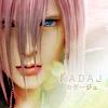 white_jenna: (Kadaj spring)