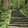 kaigou: mountain steps (6 mountain steps)