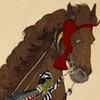 kaigou: woodblock print of horse (6 Todei)