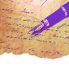 lavendertook: (lavender pen)