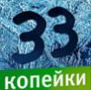 podruga_zanudy: (33)