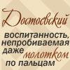 pottersboggart: (Default)