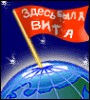 vita_geller: (флаг)