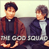 """aurimae: father ray mukada and sister pete sitting on a couch with the words """"the god squad"""" (Oz: the god squad)"""