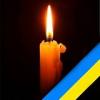 elbior: (свеча)