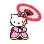 dreamcypher: (Hello Kitty Kimono)