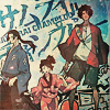 esmenet: Fuu, Jin, and Mugen, posing together for the last DVD cover of Samurai Champloo. (here comes the happy ending (all three o)