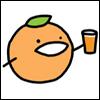 bowdlerized: (orange you glad)