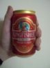 snowywolfowl: (Beer!)